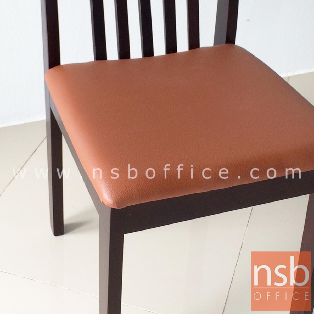 เก้าอี้ไม้ที่นั่งหุ้มหนังเทียม รุ่น Tanzania (แทนซาเนีย)  ขนาด 46W cm. ขาไม้