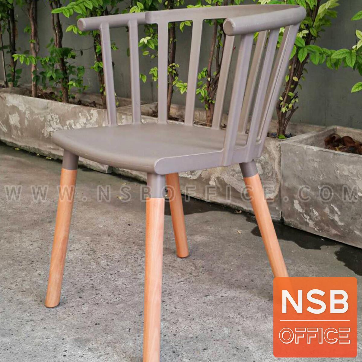 เก้าอี้โมเดิร์น รุ่น Olympian ขนาด 56.5W cm. ขาไม้