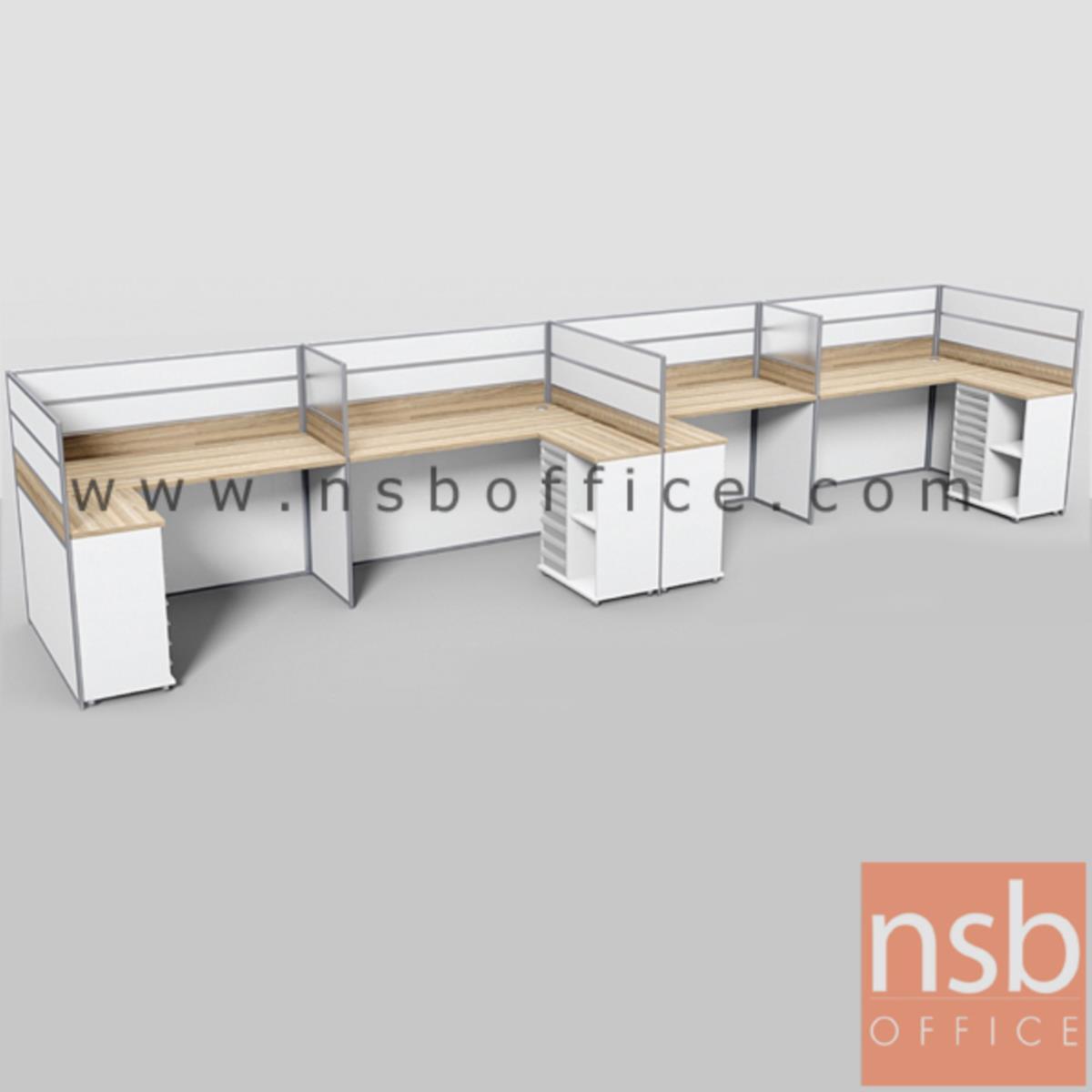 ชุดโต๊ะทำงานกลุ่มตัวแอล 4 ที่นั่ง  รุ่น Barcadi 1 (บาร์คาดี้ 1) ขนาดรวม 610W1*122W2 cm. พร้อมตู้ข้างเอกสาร