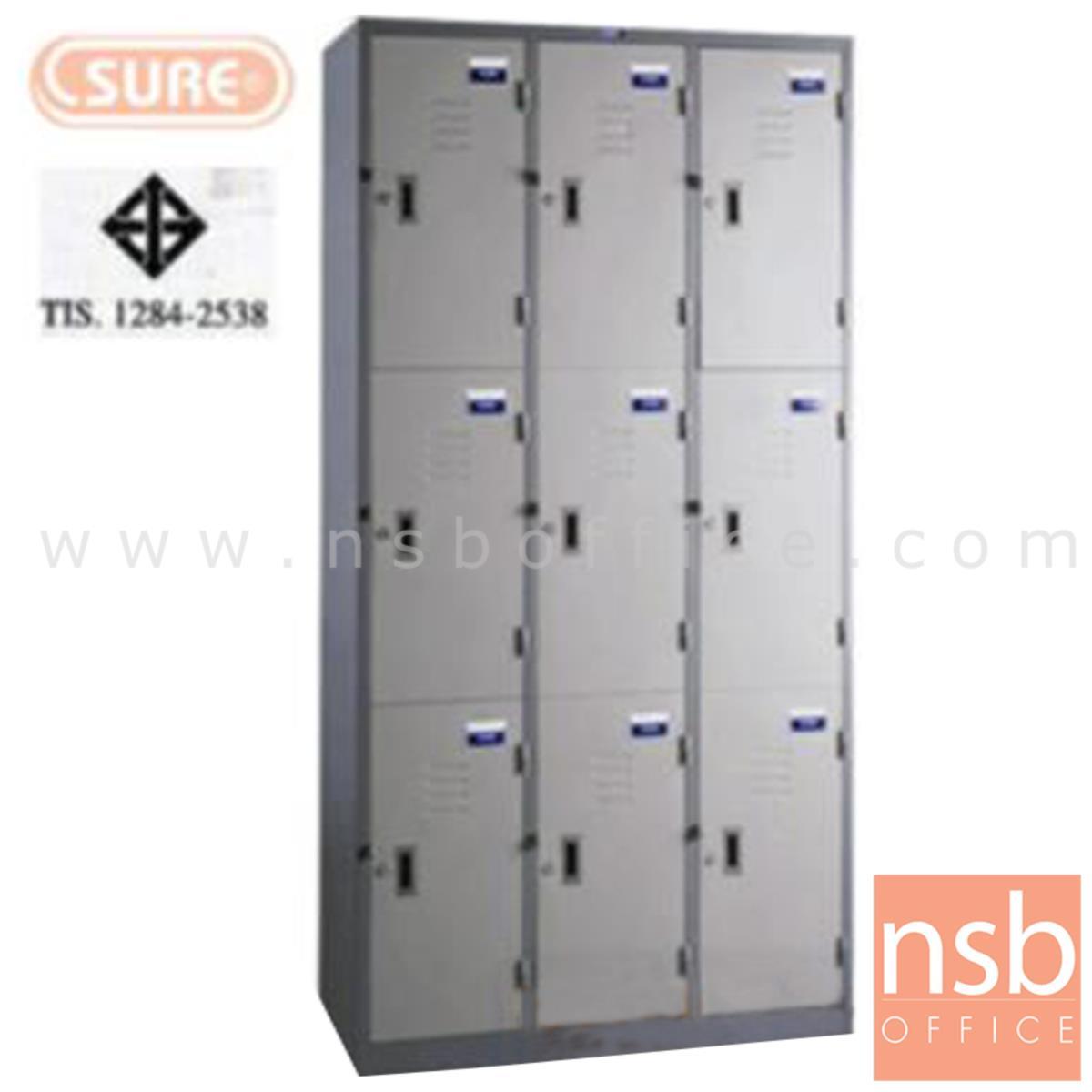 E04A021:ตู้ล็อกเกอร์ 9 ประตู มี มอก. รุ่น LK-009