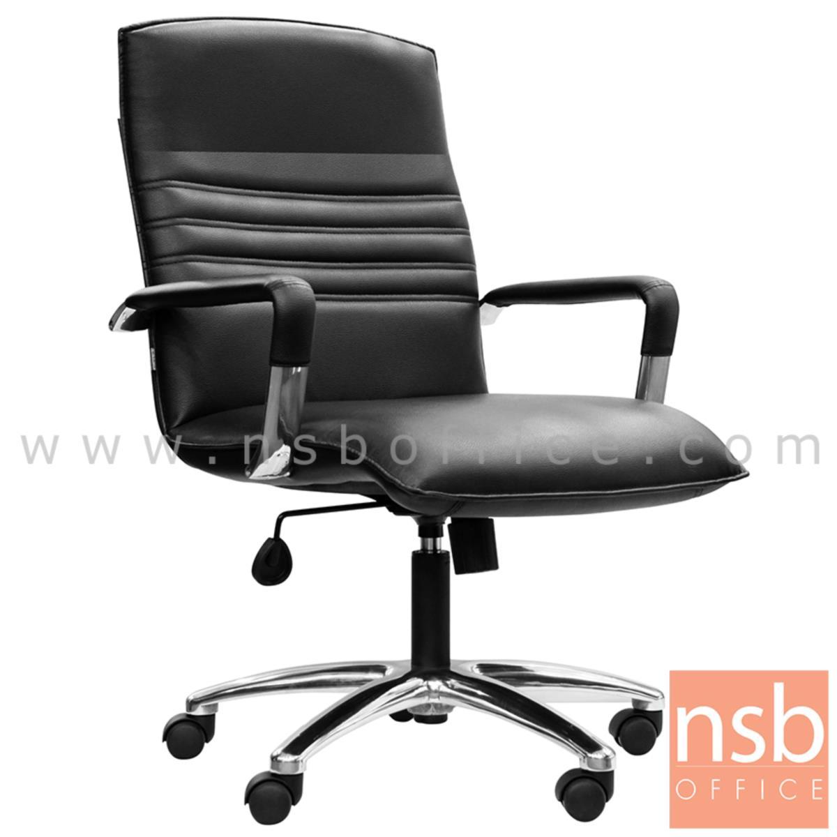 B26A135:เก้าอี้สำนักงาน รุ่น  CR 3/AC  มีก้อนโยก ขาอลูมิเนียม