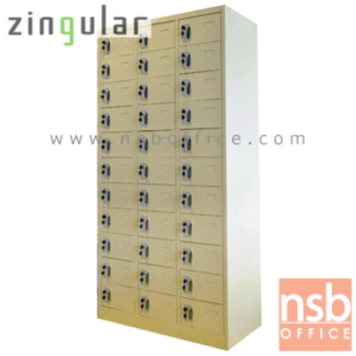 E33A013:ตู้เหล็กล็อคเกอร์ 33 ประตู กุญแจแยก รุ่น ZLK-6133