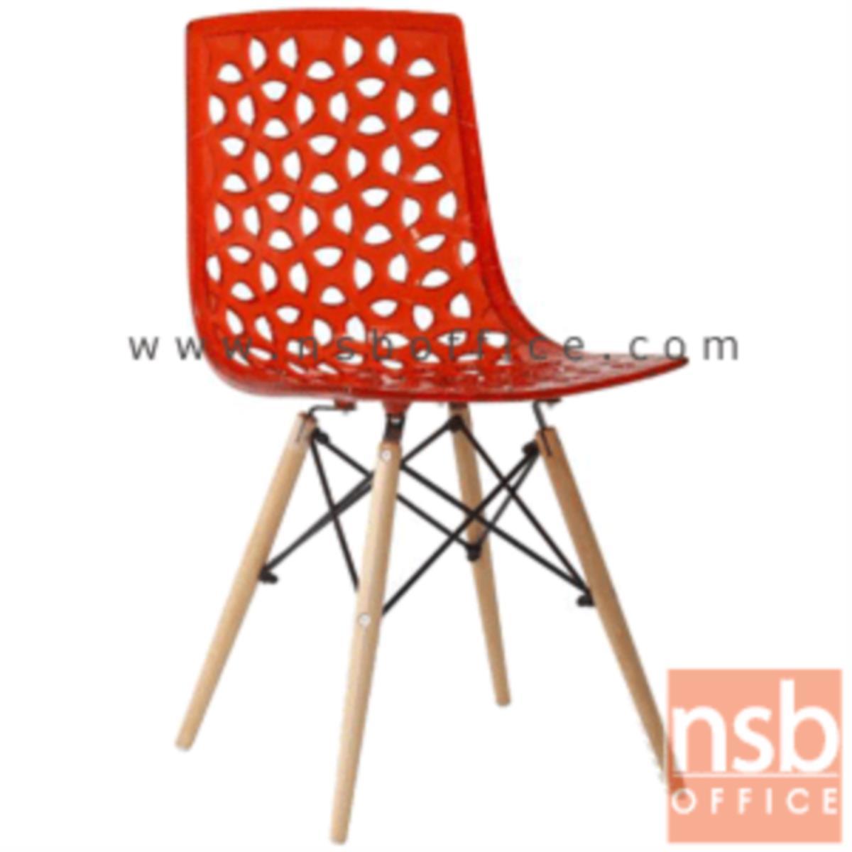 เก้าอี้โมเดิร์นพลาสติก(PC) รุ่น Alsea ขนาด 48W cm. โครงเหล็กเส้นพ่นดำ ขาไม้