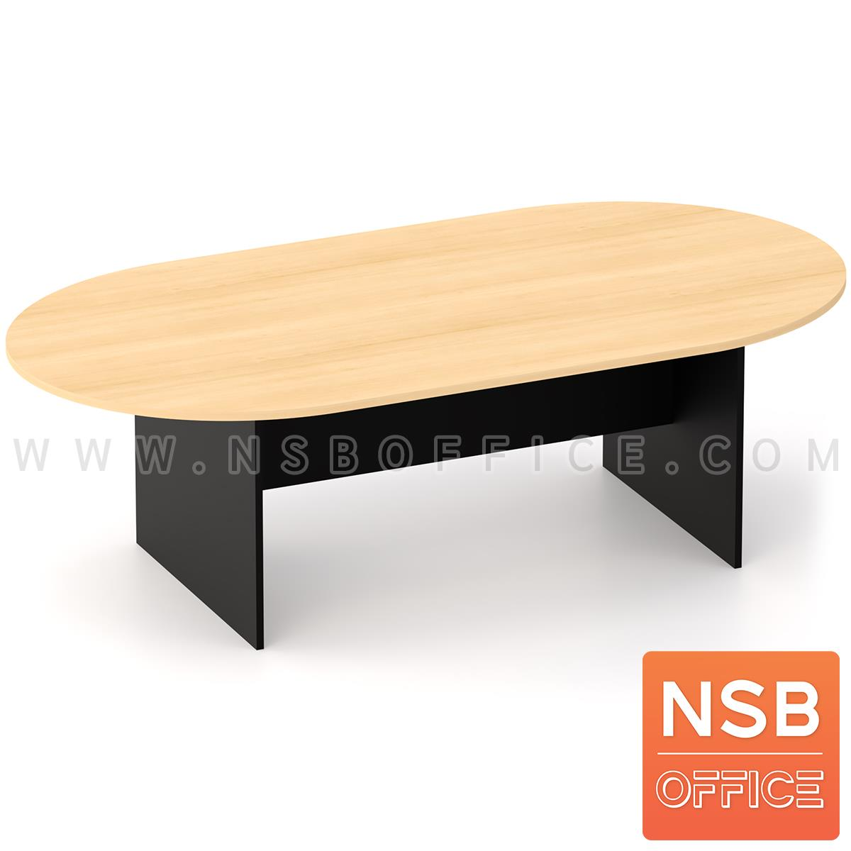 A05A032:โต๊ะประชุมหัวโค้ง  6 ,8 ,10 ที่นั่ง ขนาด 180W ,200W ,240W cm.  ขาไม้