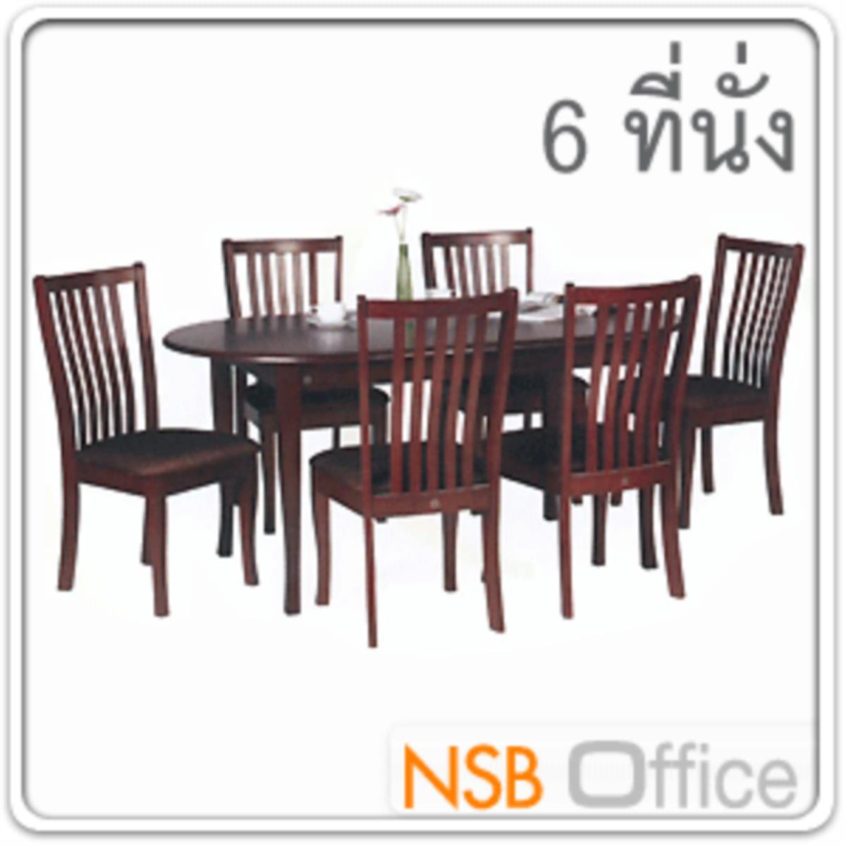ชุดโต๊ะรับประทานอาหารหน้าโฟเมก้าลายไม้ 6 ที่นั่ง  รุ่น SUNNY-23 ขนาด 165W cm. พร้อมเก้าอี้