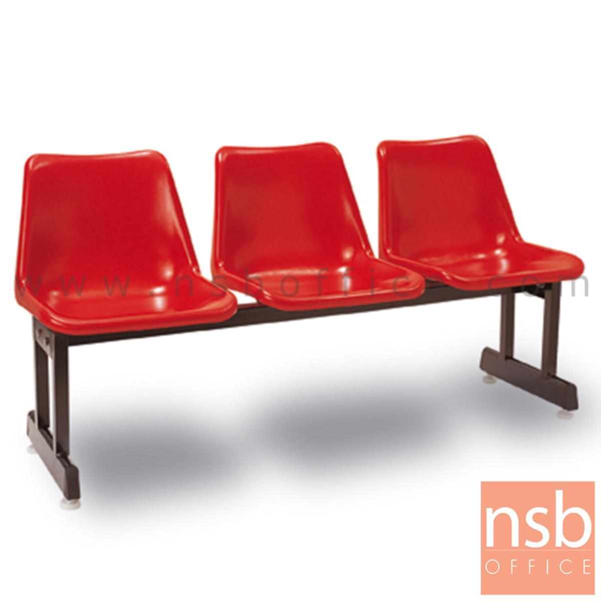 B06A062:เก้าอี้นั่งคอยเฟรมโพลี่ รุ่น LB-11 2 ,3 ,4 ที่นั่ง ขนาด 98W ,144W 194W cm. ขาเหล็ก