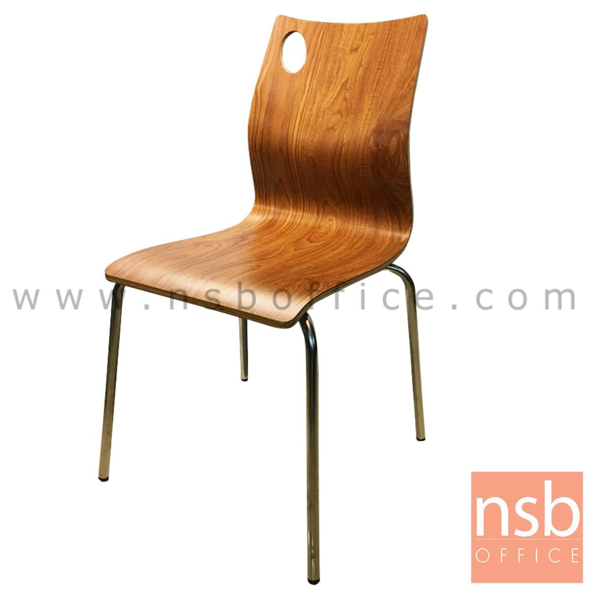 B20A079:เก้าอี้อเนกประสงค์ไม้ดัด รุ่น Herrmann (เฮอร์มานน์) ขนาด 80H cm.  ขาสเตนเลส