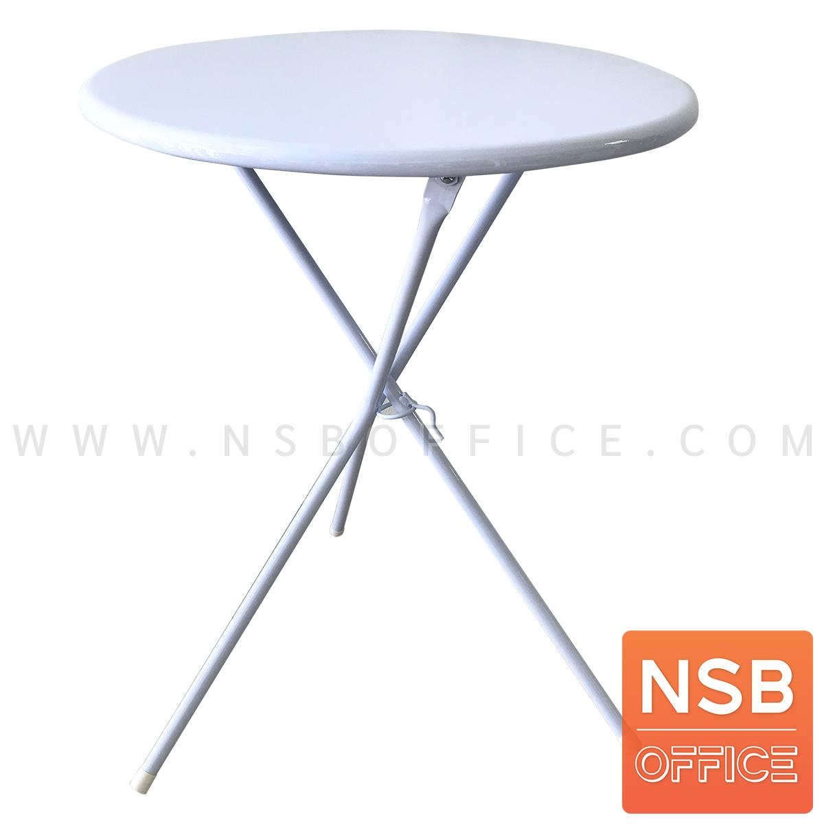 A08A016:โต๊ะพับหน้าเหล็ก รุ่น Lunar (ลูน่า) ขนาด 60Di cm.  ขาเหล็ก