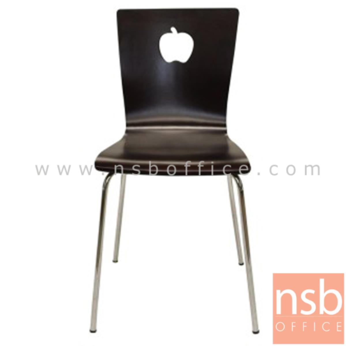 B20A033:เก้าอี้อเนกประสงค์ไม้วีเนียร์ดัด รุ่น Lillard (ลิลลาร์ด)  ขาเหล็กชุบโครเมี่ยม