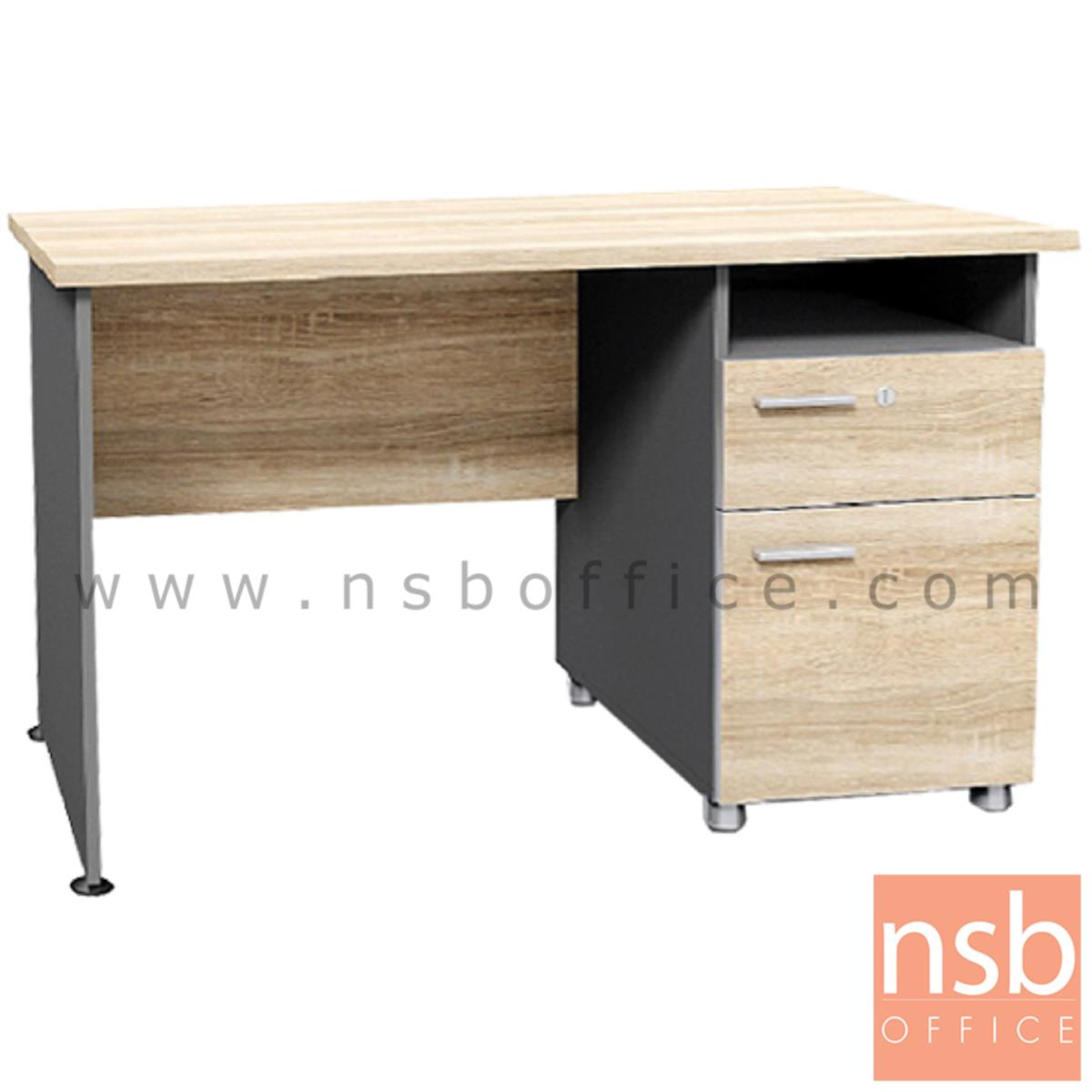 A13A193:โต๊ะทำงาน 2 ลิ้นชัก 1 ช่องโล่ง  รุ่น DKK-1202  ขนาด 120W cm. สีแกรนโอ๊คตัดกราไฟท์