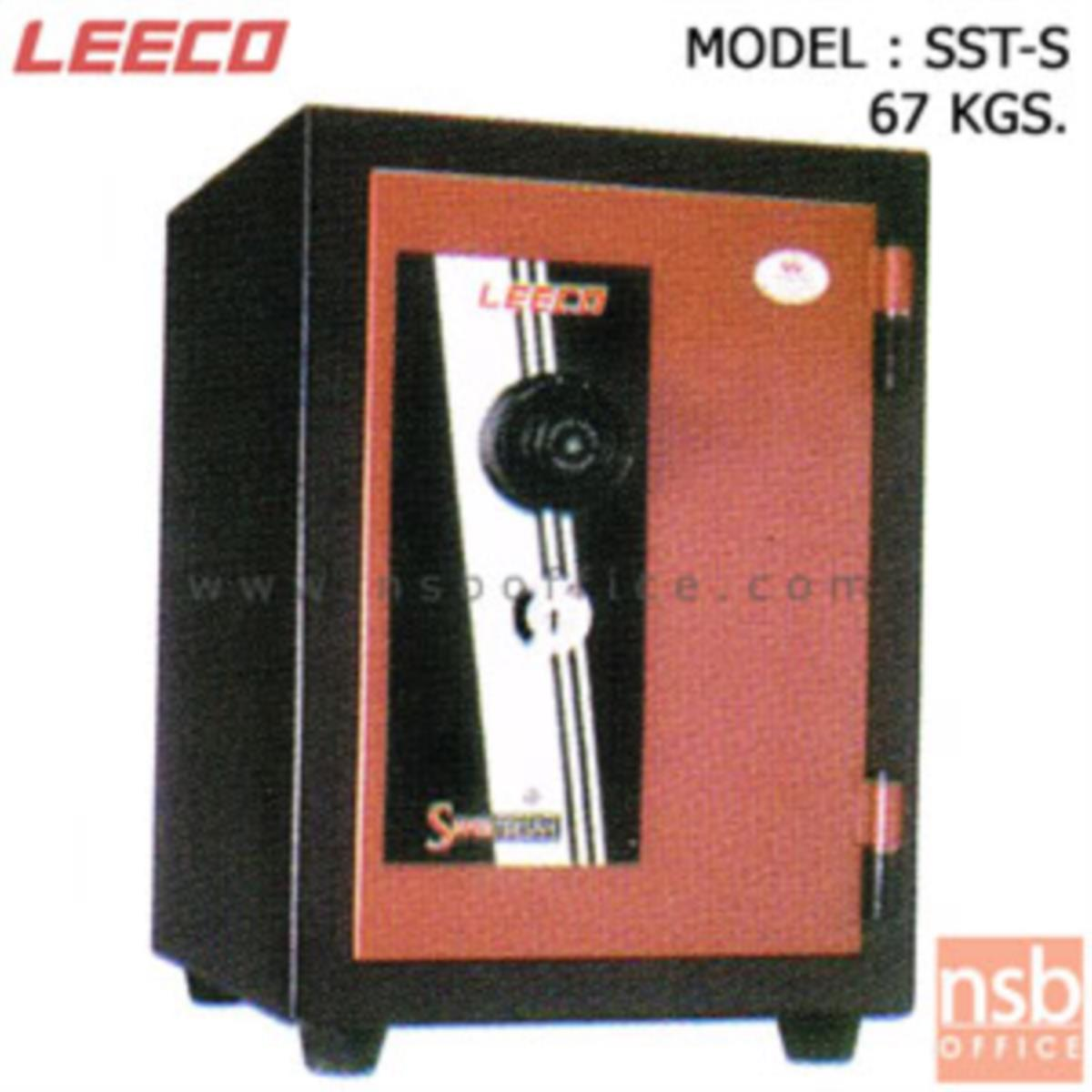 F02A039:ตู้เซฟนิรภัย 67 กก.(แนวตั้ง) ลีโก้ รุ่น SST-S มี 1 กุญแจ 1 รหัส (ตั้งรหัสได้)
