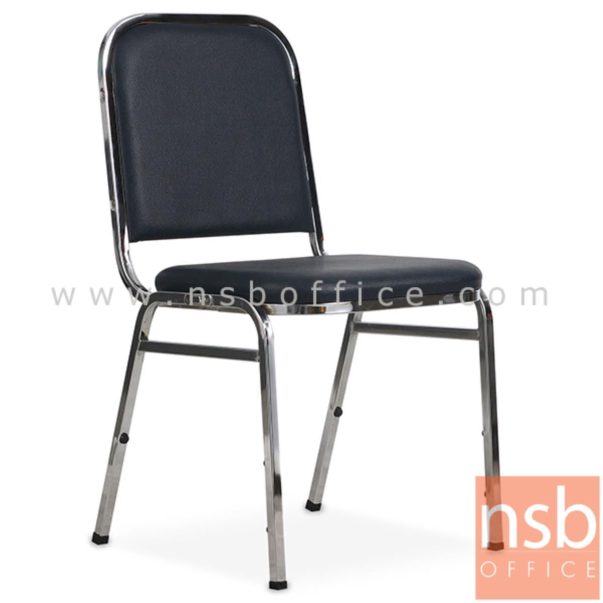 B05A080:เก้าอี้อเนกประสงค์จัดเลี้ยง รุ่น TY-801ACC  ขาเหล็กชุบโครเมี่ยม