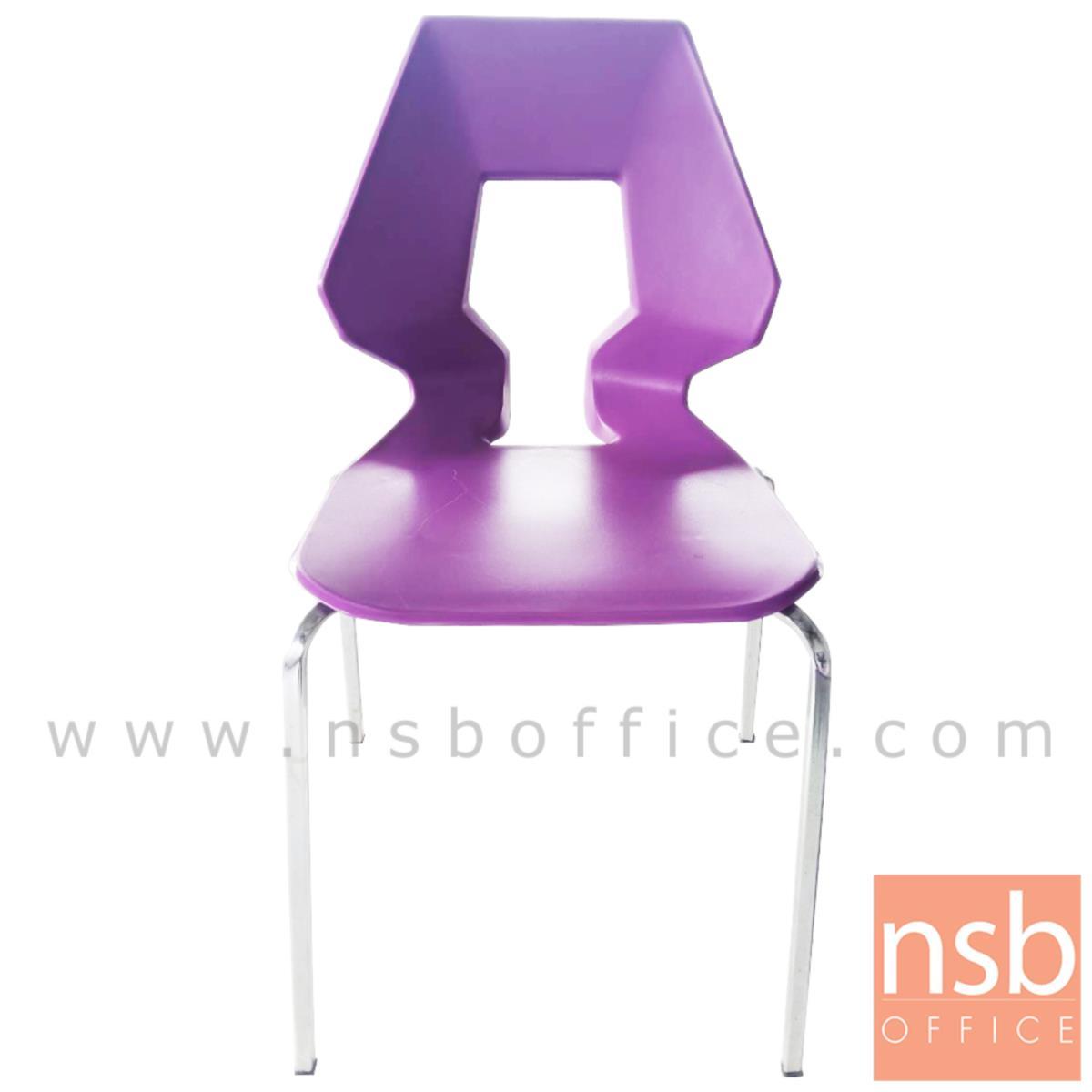 B05A065:เก้าอี้อเนกประสงค์เฟรมโพลี่ รุ่น B128  ขาเหล็กตันชุบโครเมี่ยม