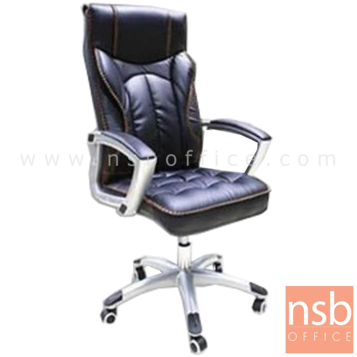 B01A500:เก้าอี้สำนักงาน รุ่น BABOON (บาบูน)  ขาเหล็ก