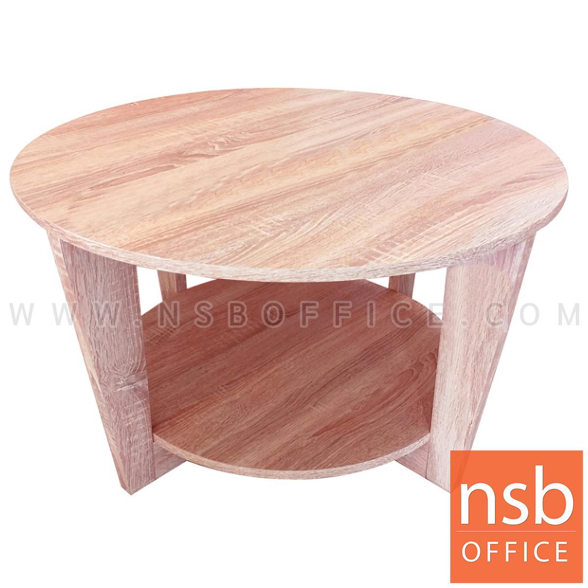โต๊ะกลางไม้ รุ่น Psylocke (ไซล็อค) ขนาด 80Di cm. โครงไม้