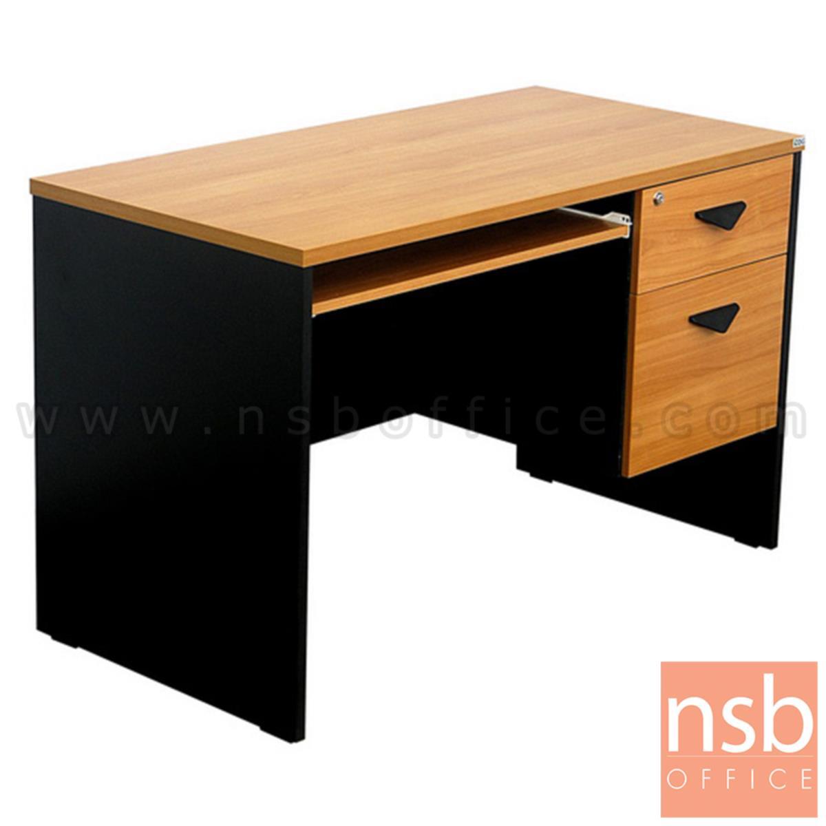 A12A017:โต๊ะคอมพิวเตอร์ 2 ลิ้นชัก  รุ่น Chic (ชีก) ขนาด 120W cm. พร้อมรางคีย์บอร์ด