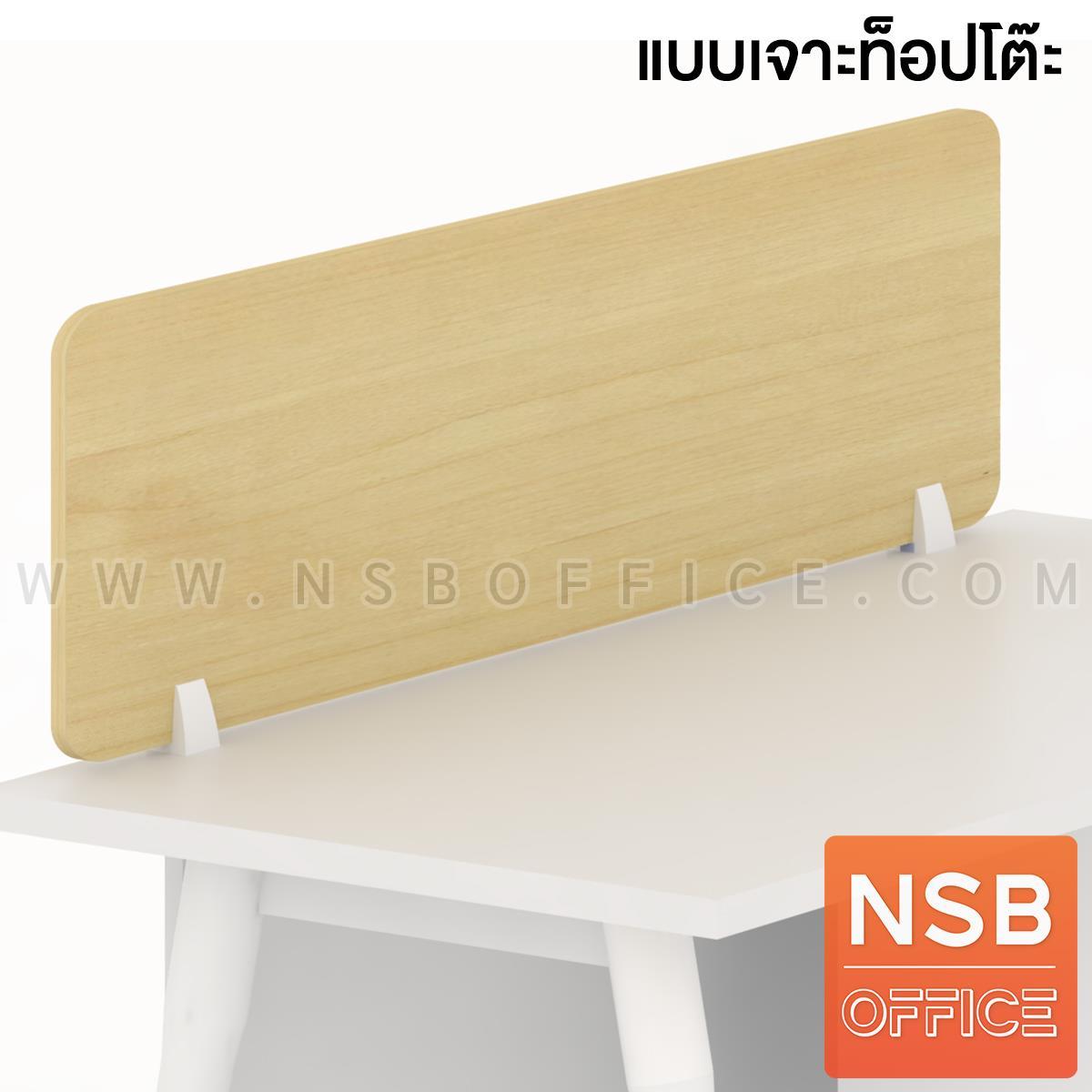 P04A013:มินิสกรีนไม้เมลามีน  พร้อมตัวจับอลูมิเนียม แบบเจาะหน้าโต๊ะ