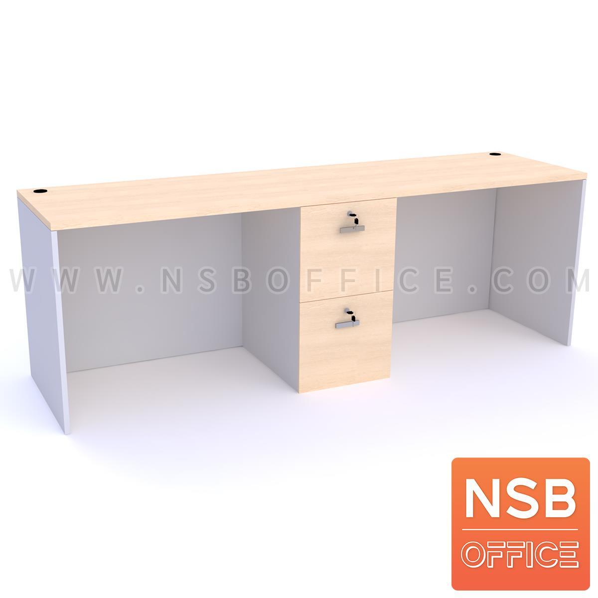 โต๊ะทำงาน 2 ที่นั่ง รุ่น Irene (ไอรีน) ลิ้นชักตรงกลาง ขนาด 220W*60D*75H cm.