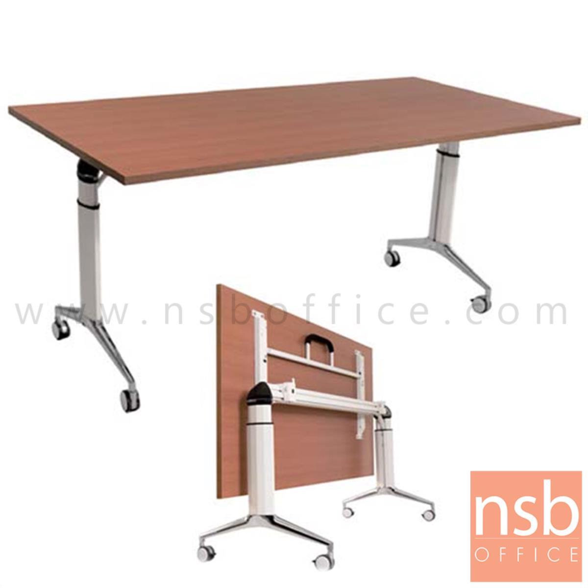 โต๊ะประชุมพับได้ล้อเลื่อน รุ่น YT-FTG30 ขนาด 160W ,180W*60D ,80D cm.