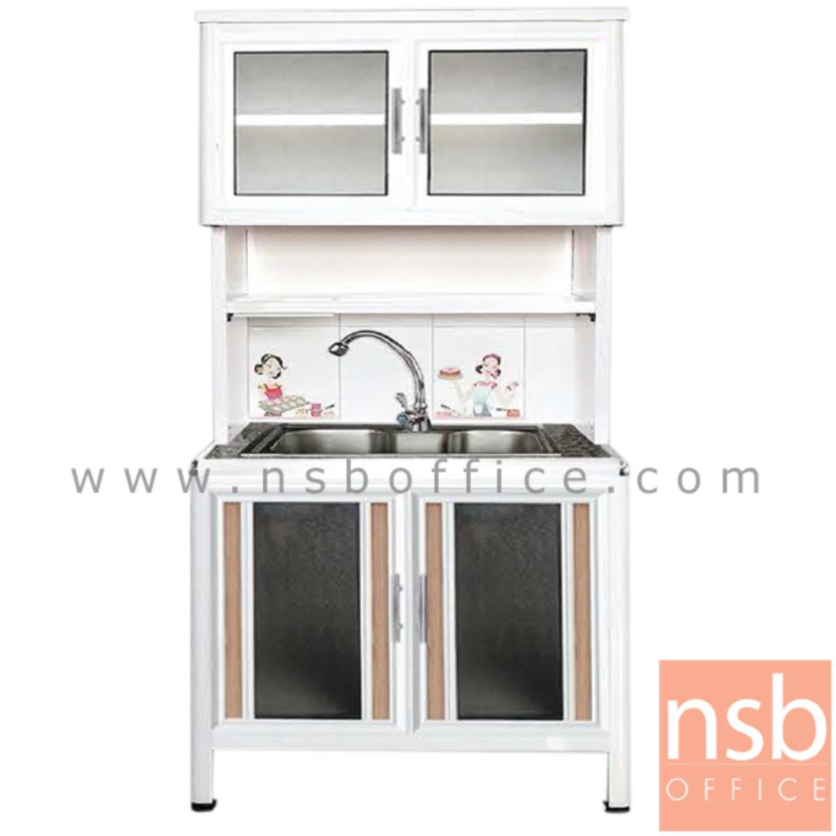G07A117:ตู้ครัวอลูมิเนียมอ่างซิงค์ 1 หลุมลึก กว้าง 80 ซม