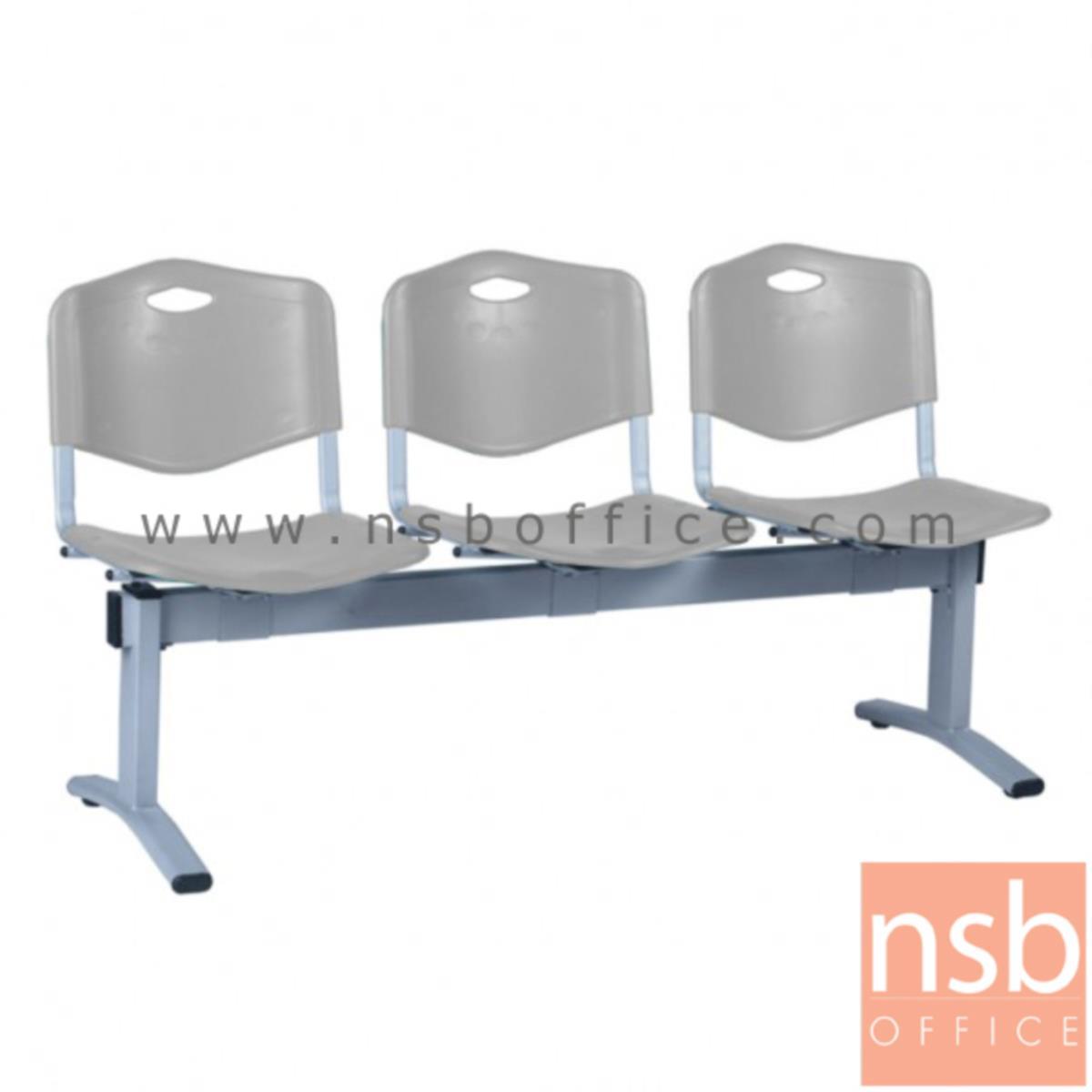 เก้าอี้นั่งคอยเฟรมโพลี่ รุ่น B908 2 ,3 ,4 ที่นั่ง ขนาด 99W ,152W ,205W cm. ขาเหล็ก