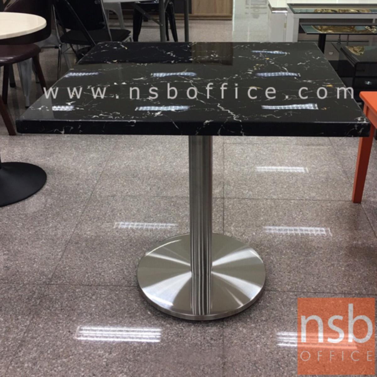 โต๊ะหน้าหินอ่อน รุ่น Jack Gilford (กิลฟอร์ด) ขนาด 70W cm.  โครงขาสแตนเลส