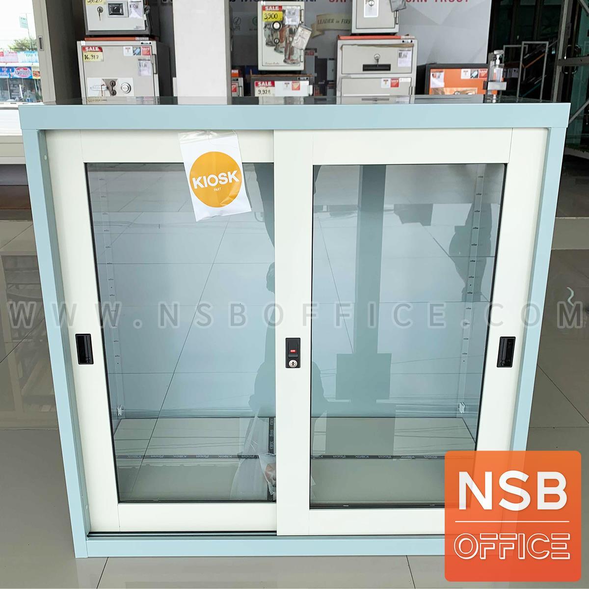 ตู้บานเลื่อนกระจก 3,4, และ 5 ฟุต รุ่น SGD-03,SGD-04,SGD-05