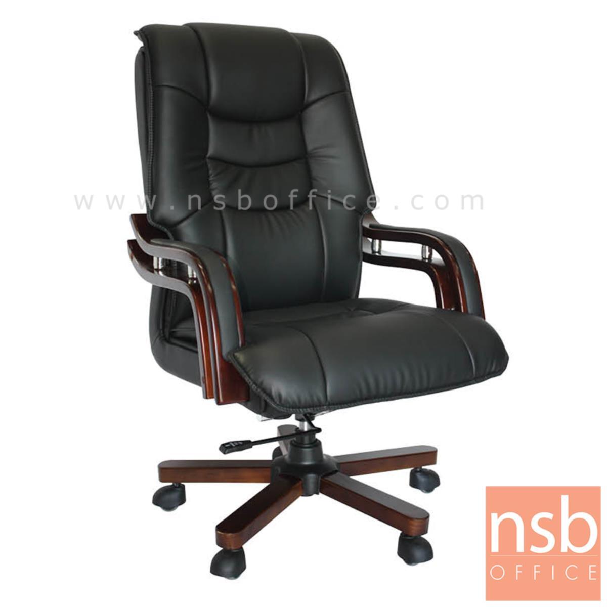 B25A145:เก้าอี้สำนักงาน รุ่น Bailey (เบลีย์) แขน-ขาไม้