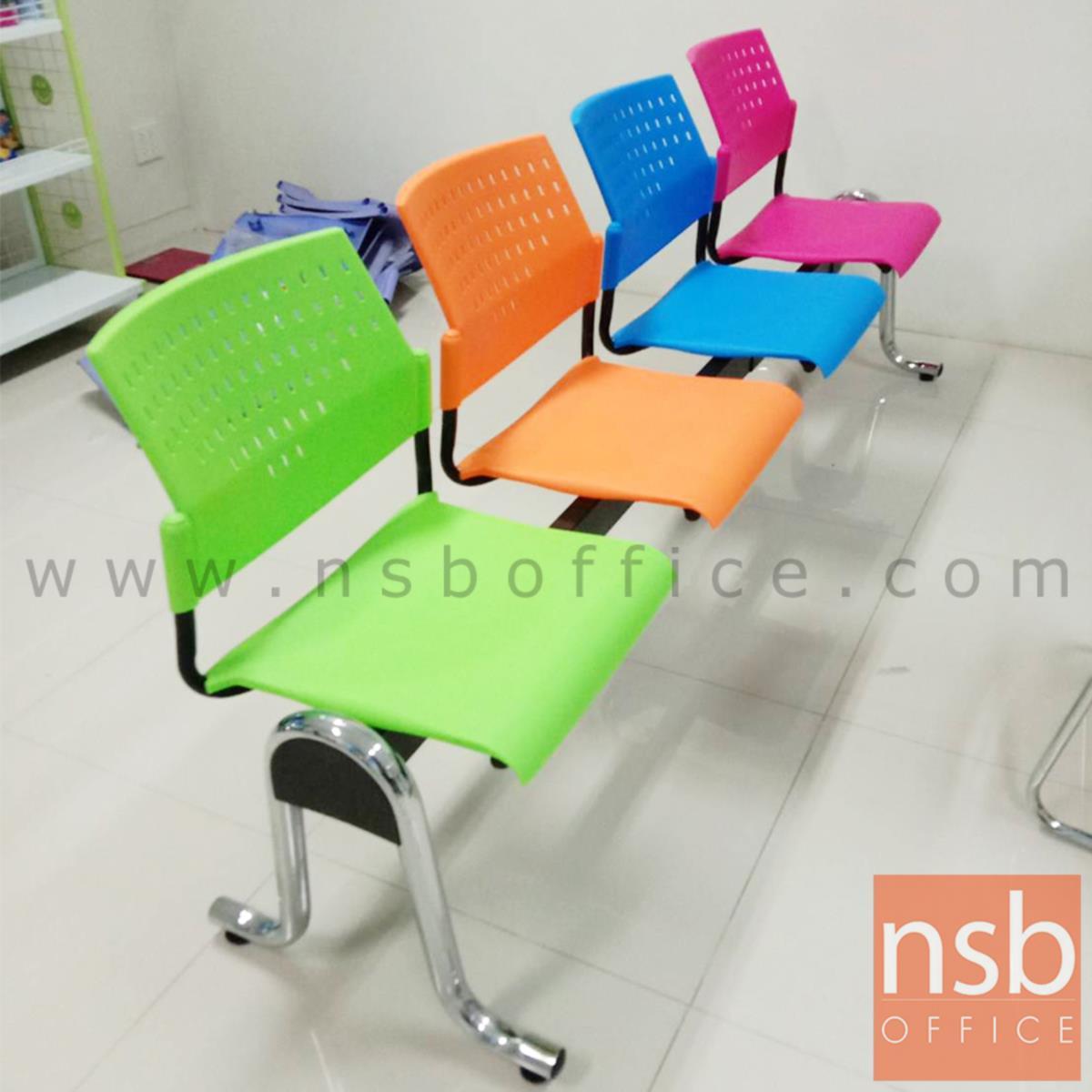 เก้าอี้นั่งคอยเฟรมโพลี่ รุ่น B026 2 ,3 ,4 ที่นั่ง ขนาด 104W ,162W ,213W cm. ขาเหล็ก