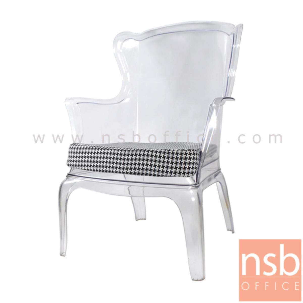 เก้าอี้โมเดิร์นพลาสติก(PC) รุ่น PP92054-PC ขนาด 73W cm.