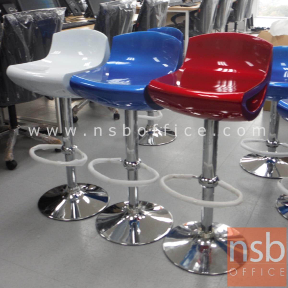 เก้าอี้บาร์สูง ABS รุ่น Walpole (วอลโพล) ขนาด 35W cm. ขาโครเมี่ยมฐานจานกลม
