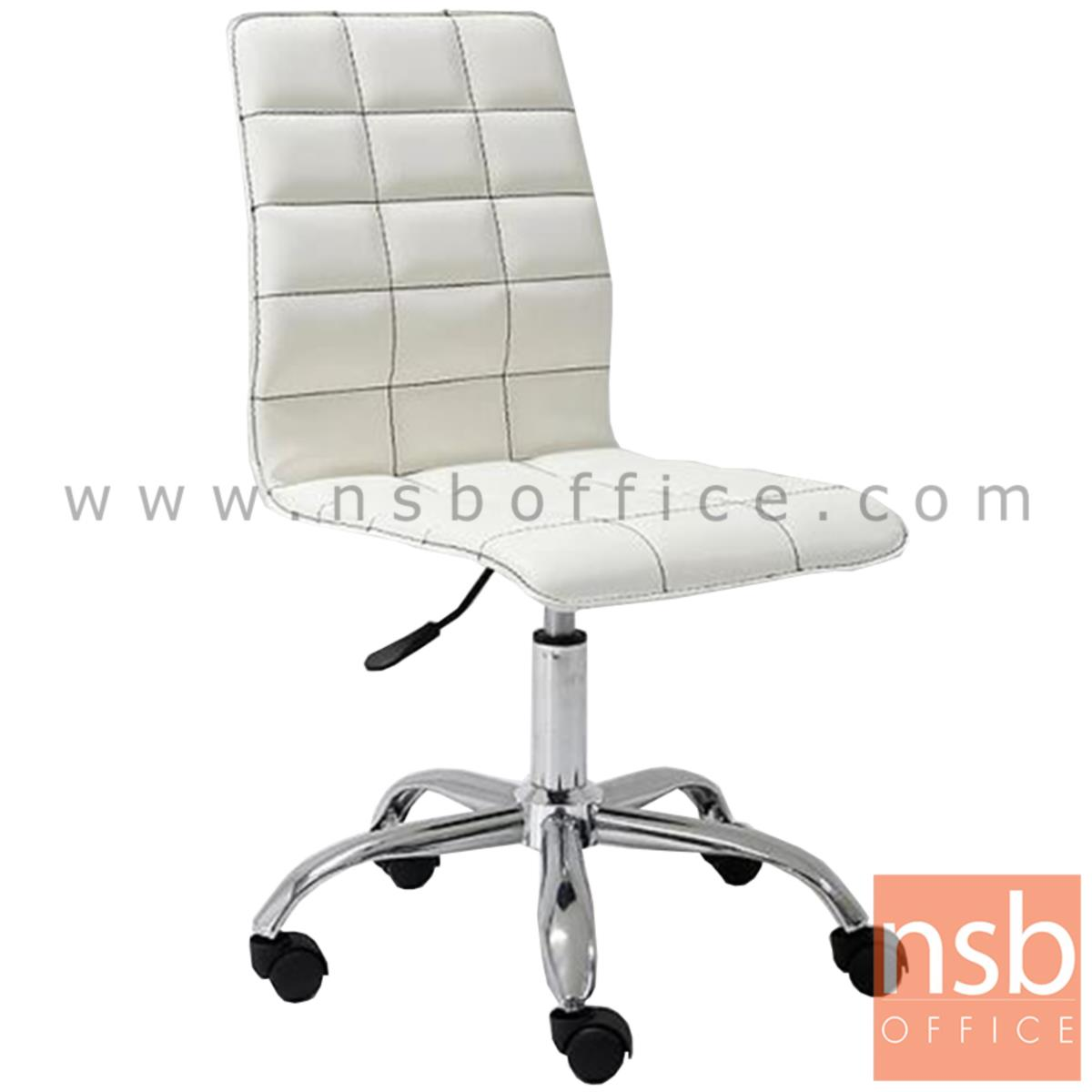 B03A450:เก้าอี้สำนักงาน  รุ่น Marcia (มาร์เชอ)  โช๊คแก๊ส ขาเหล็กชุบโครเมี่ยม