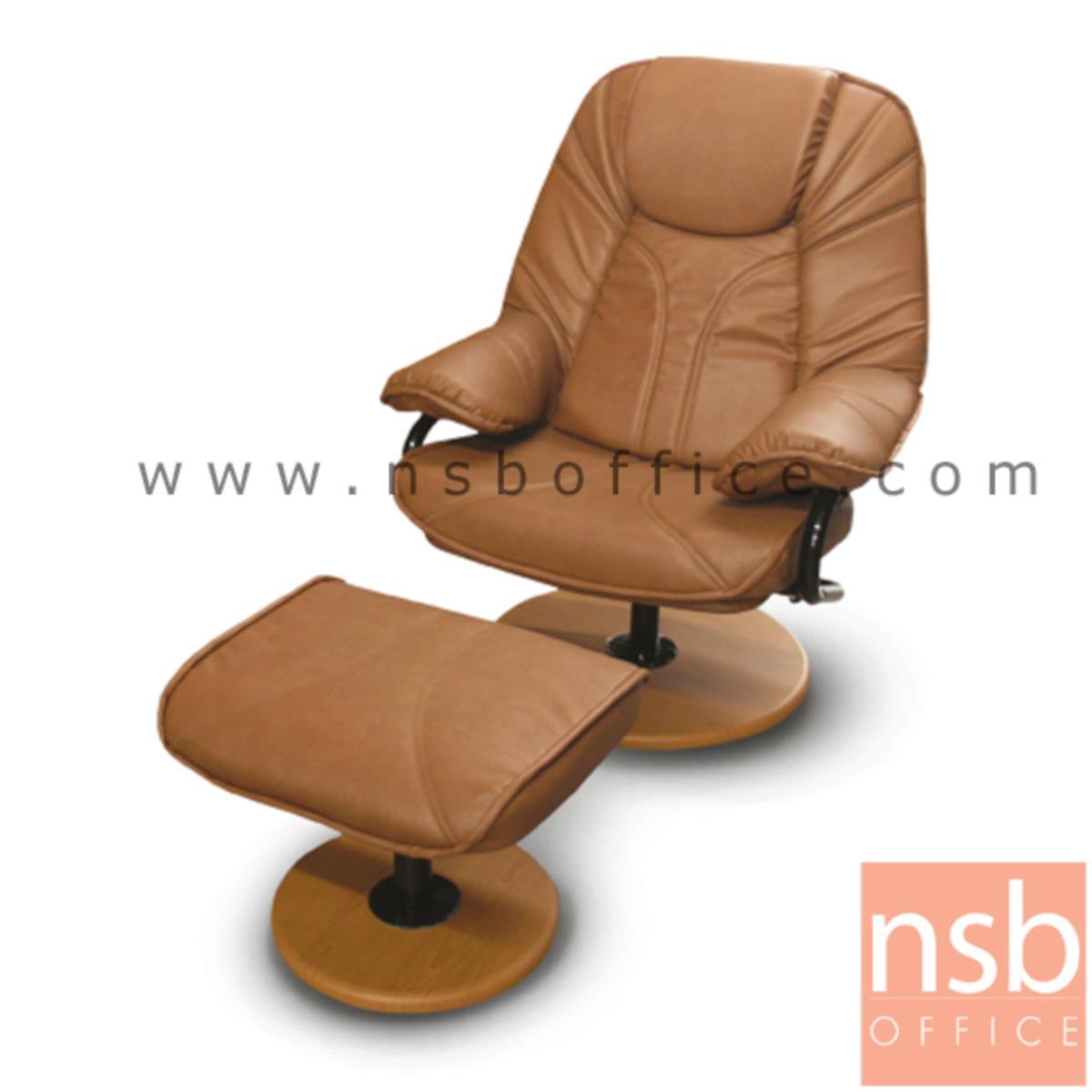 B11A027:เก้าอี้พักผ่อน รุ่น Quentin (เควนติน) ขนาด 82W cm. พร้อมที่วางเท้า