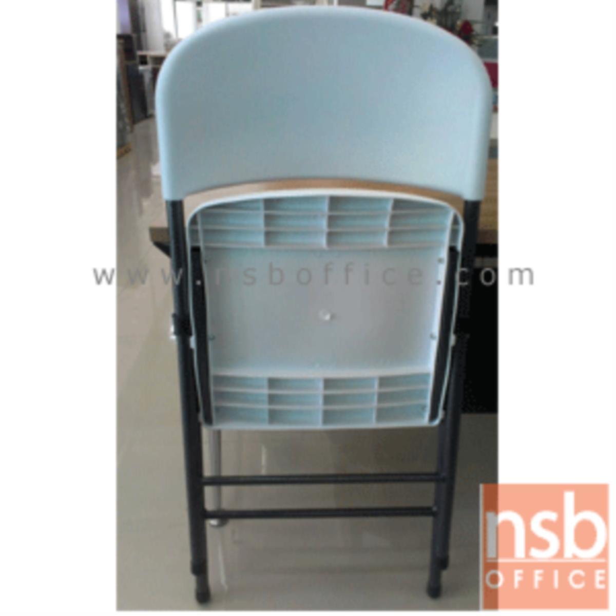 เก้าอี้พับที่นั่งพลาสติก รุ่น Ikon (ไอคอน) ขาอีพ็อกซี่เกล็ดเงิน
