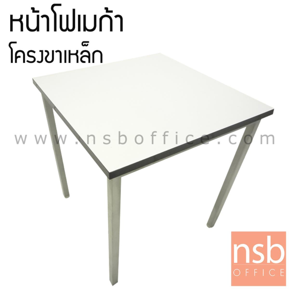 A07A054:โต๊ะประชุมหน้าโฟเมก้าขาว รุ่น Bradlee (แบรดลีย์) ขนาด 75W cm.   ขาเหล็กชุบโครเมียมมีจุกรองยาง