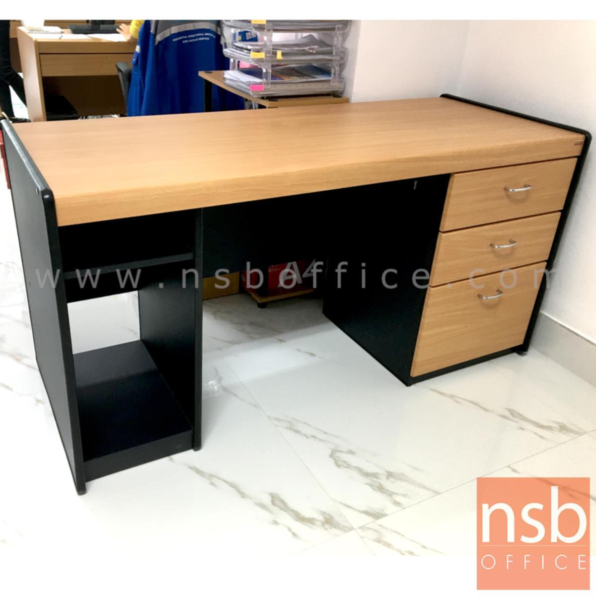 A01A020:โต๊ะคอมพิวเตอร์ 3 ลิ้นชัก   ขนาด 150W cm. พร้อมรางคีบอร์ดและที่วางซีพียู