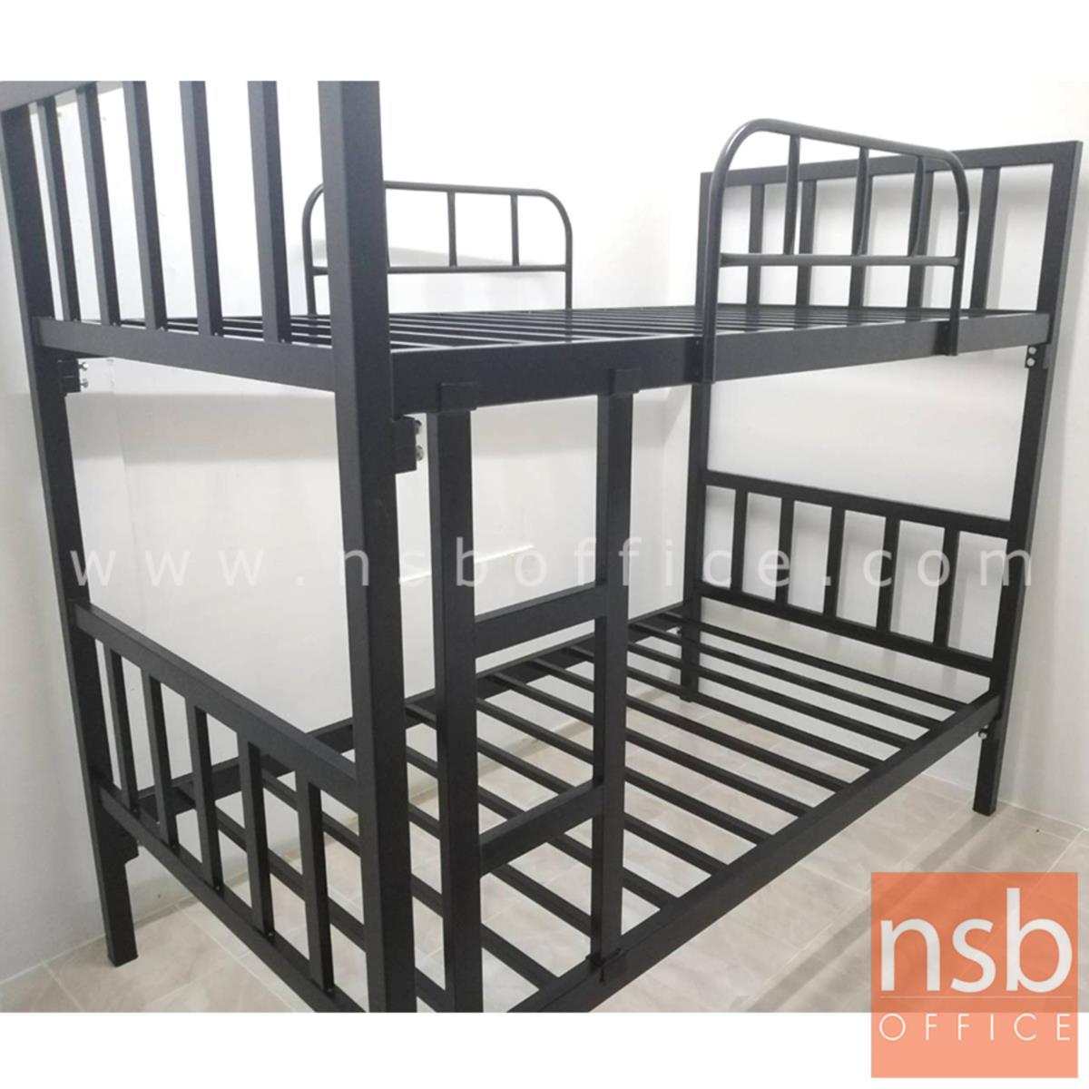 G12A254:เตียงเหล็ก 2 ชั้น ขนาด 3.5 ฟุต   เหล็กหนาพิเศษ