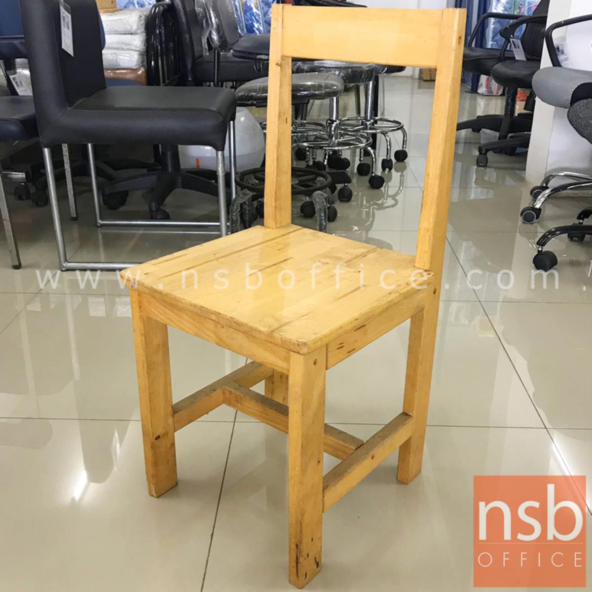 L02A287:เก้าอี้ไม้ล้วน รุ่น NSB-CHAIR2 ขนาด 35W*74H cm. (STOCK-1 ตัว)