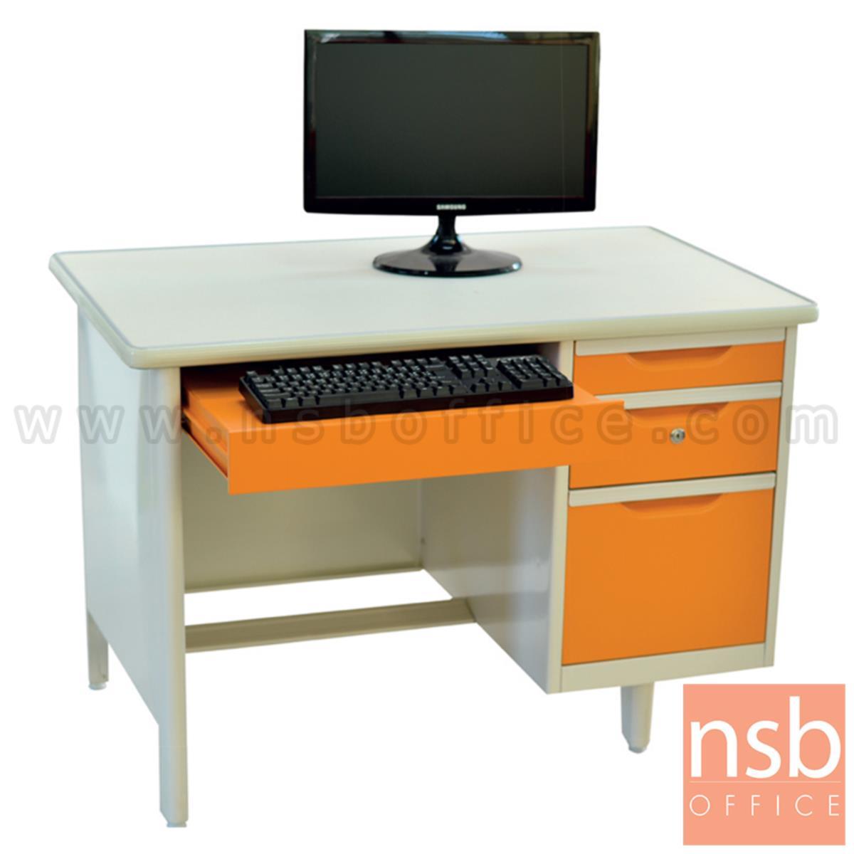 E06A021:โต๊ะคอมพิวเตอร์เหล็กหน้าเหล็ก 3 ลิ้นชัก รุ่น Glen (เกล็น) ขนาด 3 ,3.5, 4, 4.5, 5 ฟุต พร้อมรางคีย์บอร์ด