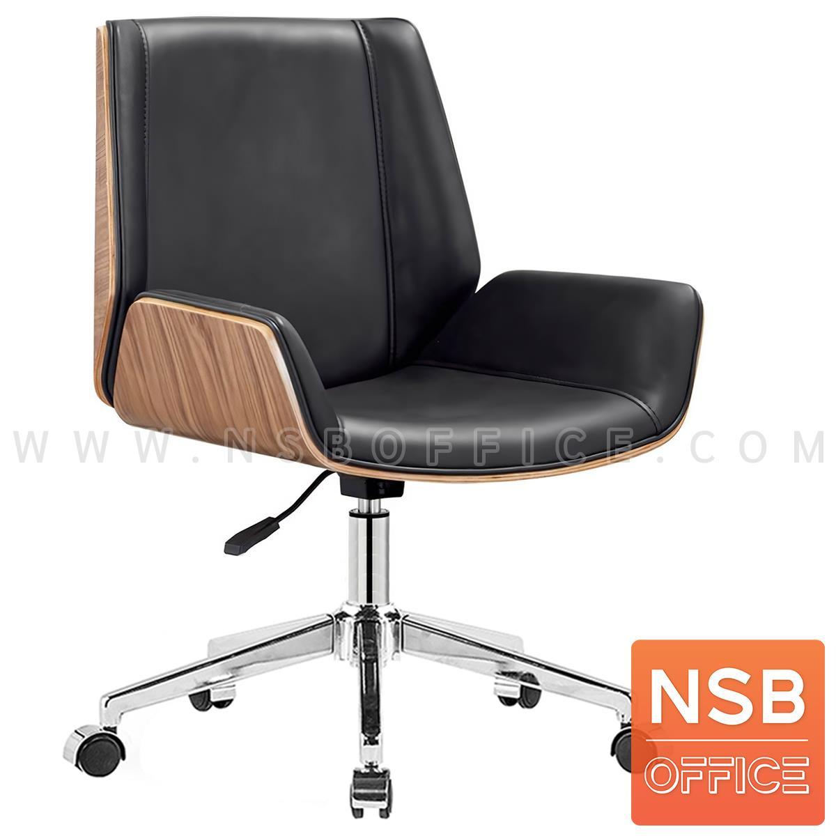 B01A542:เก้าอี้ผู้บริหาร รุ่น Capella ll (คาเพลล่า 2)  โช๊คแก๊ส ขาอลูมิเนียม