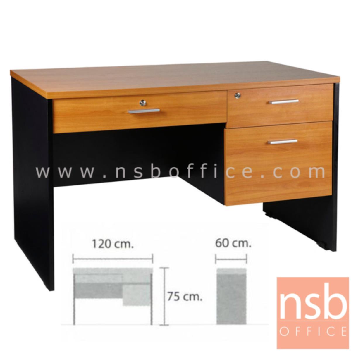 A12A049:โต๊ะทำงาน 3 ลิ้นชัก รุ่น Arpels (อาเพลส์) ขนาด 120W ,135 ,150 ,160 cm.  เมลามีน
