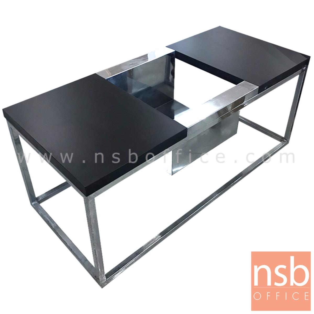 L10A162:โต๊ะกลางโมเดิร์น  ขนาด 90W*38H cm. ขาเหล็ก