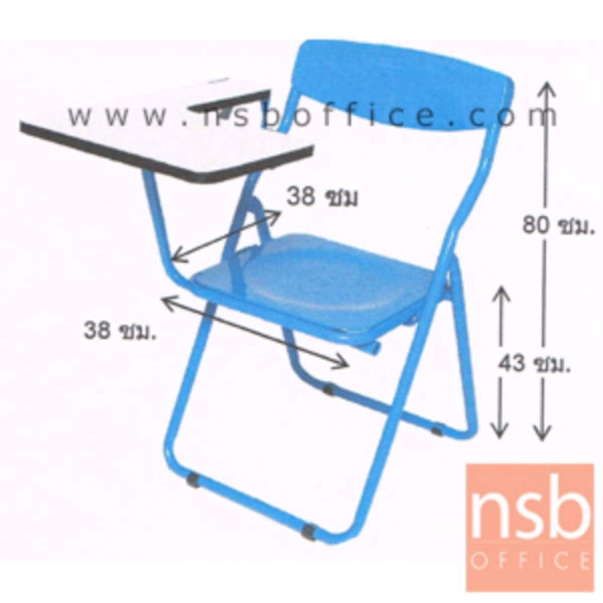 เก้าอี้เลคเชอร์เหล็ก รุ่น COKE-19 ขาเหล็ก