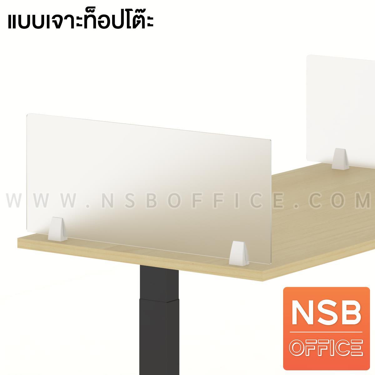 P04A020:มินิสกรีนกระจกแบบเจาะท็อป สูง 30 ซม. รุ่น NSB-M2  พร้อมตัวจับอลูมิเนียม