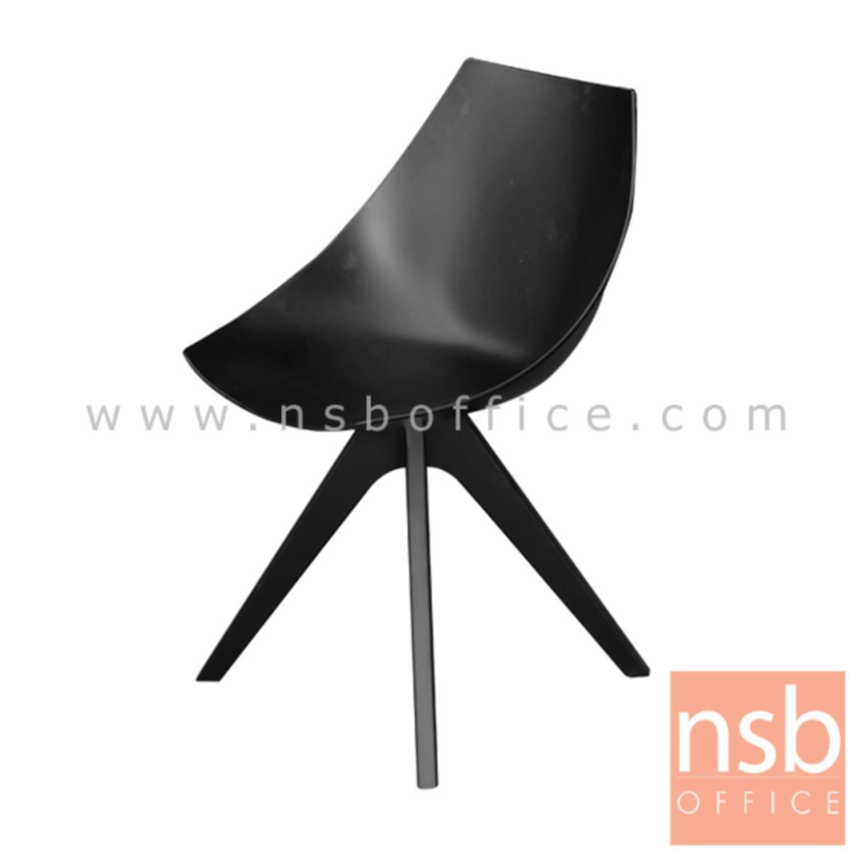 เก้าอี้โมเดิร์นโพลี่ รุ่น PN92167 ขนาด 50W cm. โครงขาไม้