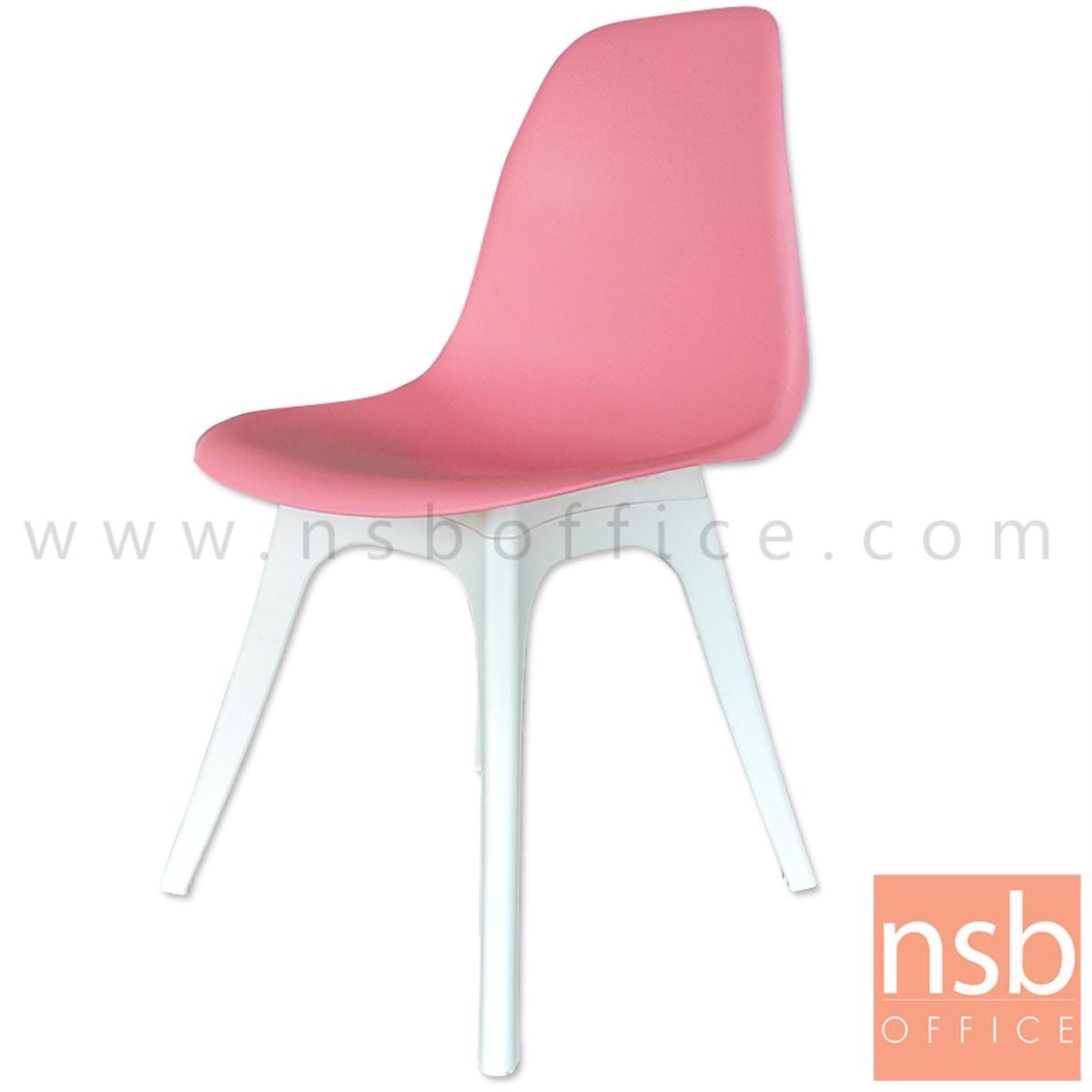 B29A278:เก้าอี้โมเดิร์นพลาสติกสีสัน รุ่น Maceo (มาซิโอ) ขนาด 46.6W cm.