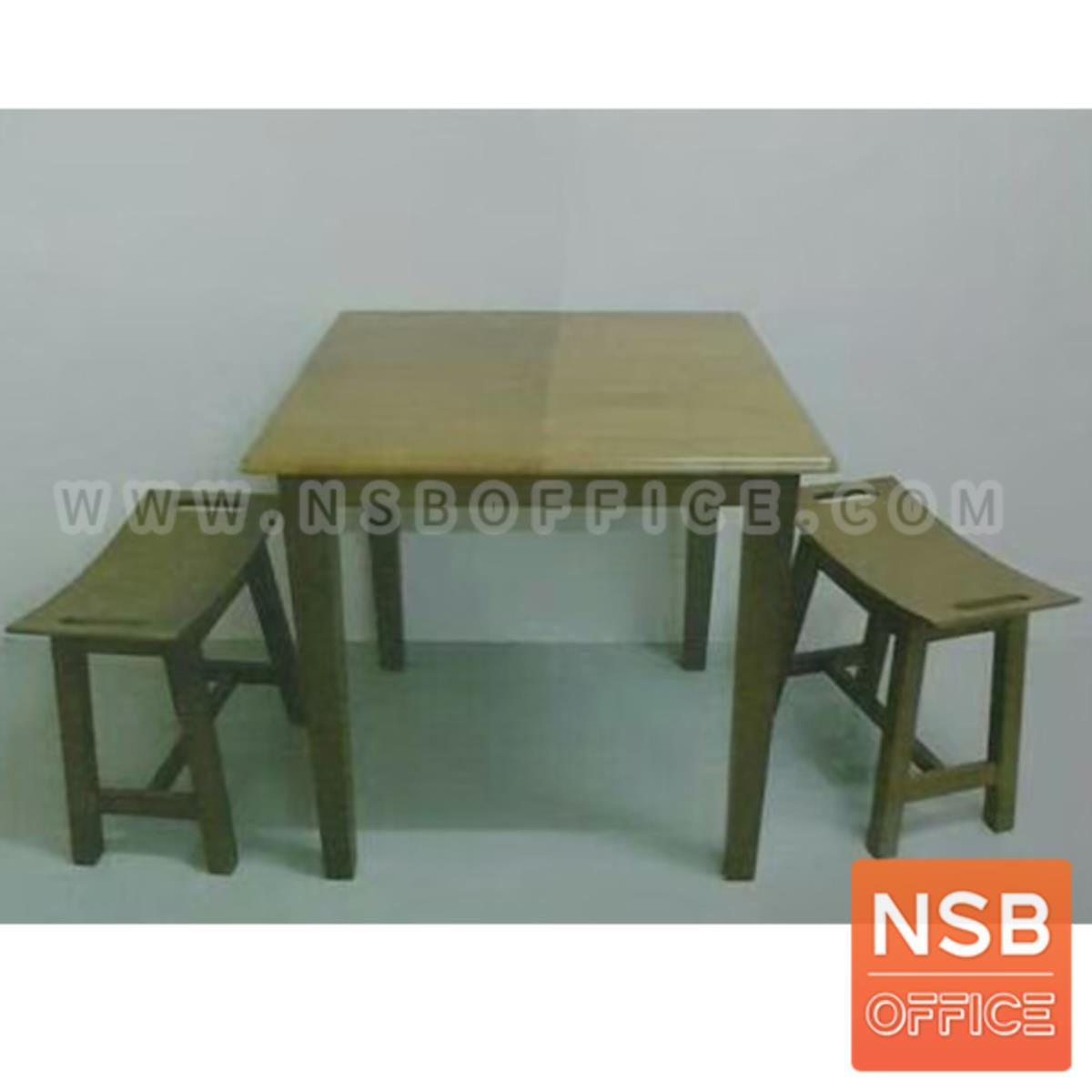 G20A017:ชุดโต๊ะและเก้าอี้อาหารเหลี่ยม รุ่น Demon (เดมอน) 2 ที่นั่ง