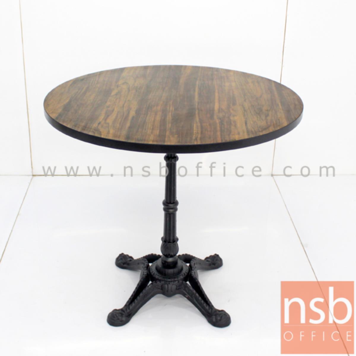 โต๊ะบาร์ COFFEE รุ่น Lindgren (ลินด์เกรน)  ขาเหล็กฐานสี่แฉกสีดำ