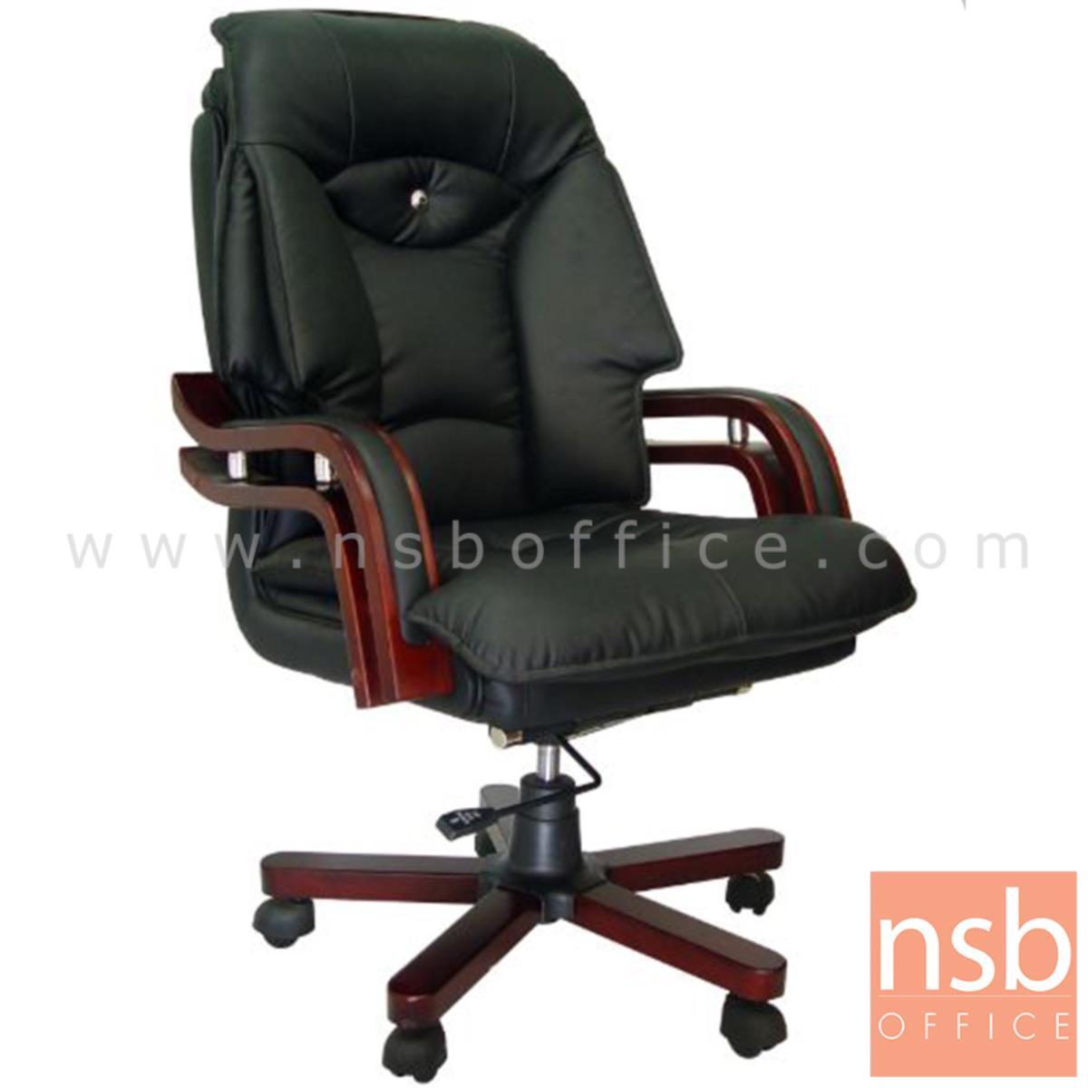 B25A056:เก้าอี้ผู้บริหารหนัง PU รุ่น Hernandez (เฮอร์แนนเดซ)  โช๊คแก๊ส มีก้อนโยก ขาไม้