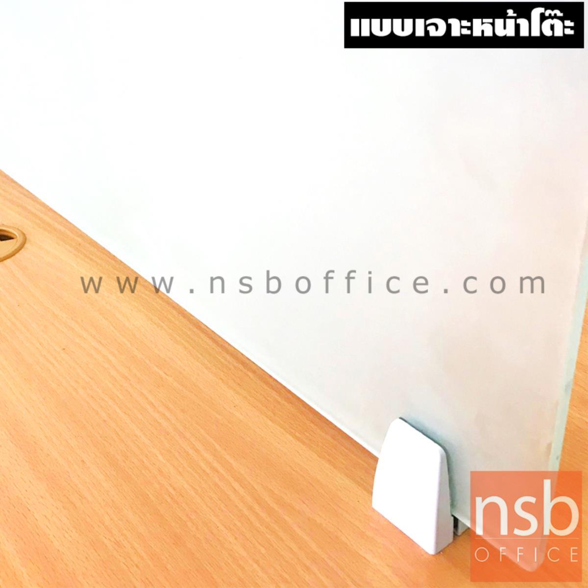 มินิสกรีนกระจก รุ่น NSB-M2  พร้อมตัวจับอลูมิเนียม แบบเจาะหน้าโต๊ะ